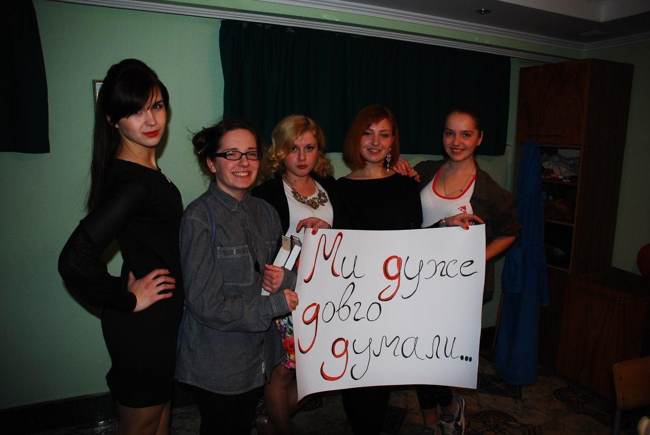 Порино з дівчатами по імині оксана фото 98-492